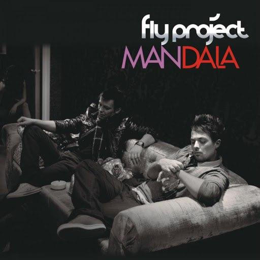 Fly Project альбом Mandala