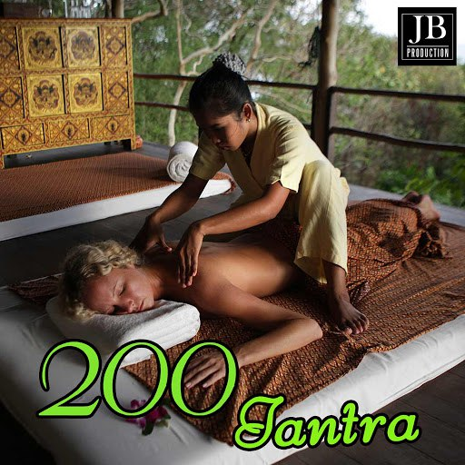 Fly Project альбом 200 Tantra (Relaxing Massage)