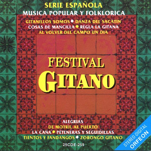 Gipsy Kings альбом Festival Gitano
