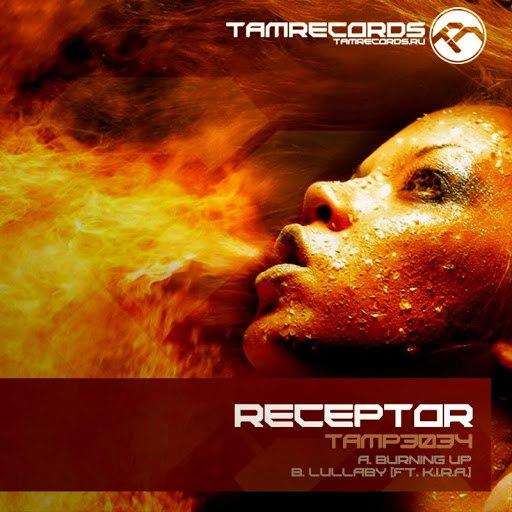 Receptor альбом Burning Up, Lullaby