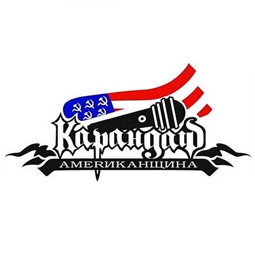 Карандаш альбом Американщина