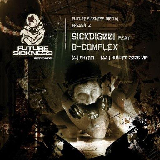 B-Complex альбом Shteel EP