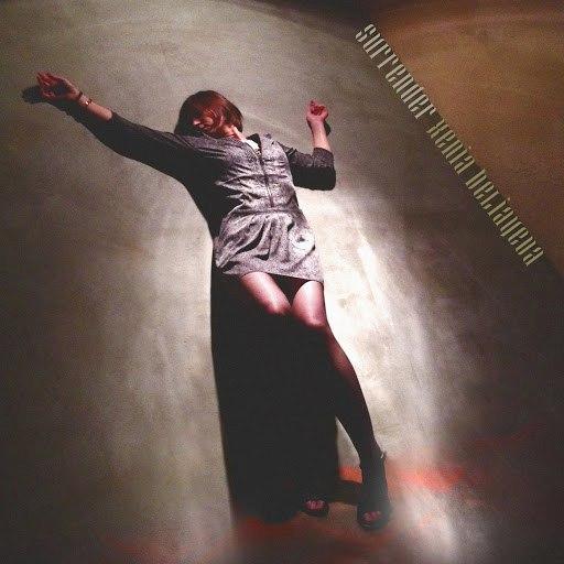 xenia beliayeva альбом Surrender