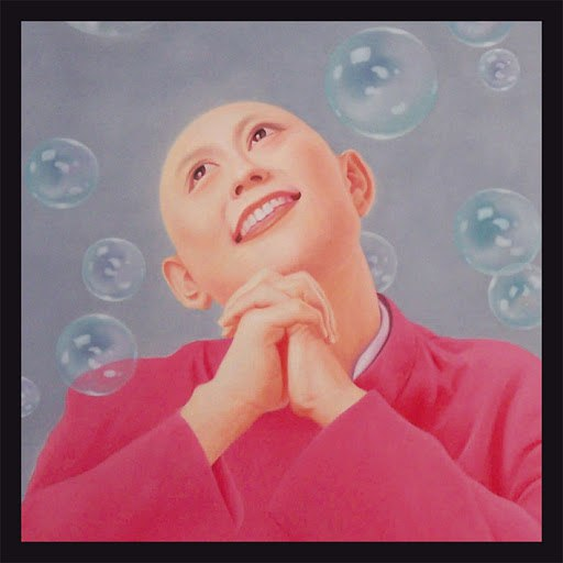 Primal Scream альбом Diamonds, Furcoats, Champagne