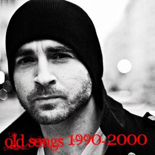 Nomy альбом Random bad songs 1990-2000