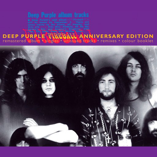 Deep Purple альбом Fireball - 25th Anniversary Edition