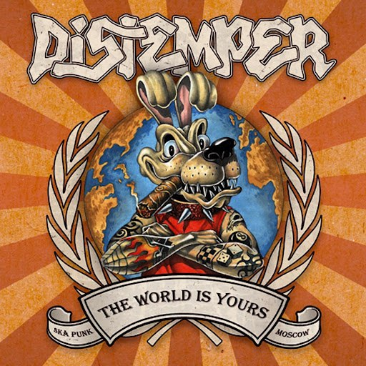 Distemper альбом The World Is Yours