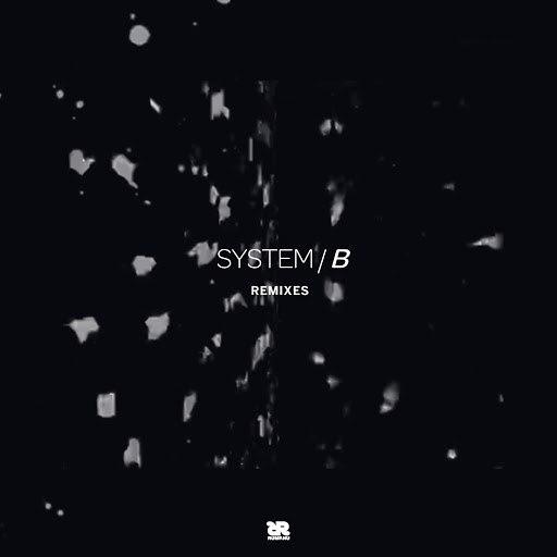 System альбом B Remixes