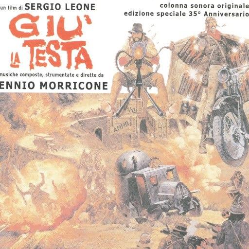 Ennio Morricone альбом Giu' la testa (Edizione speciale 35 anniversario)