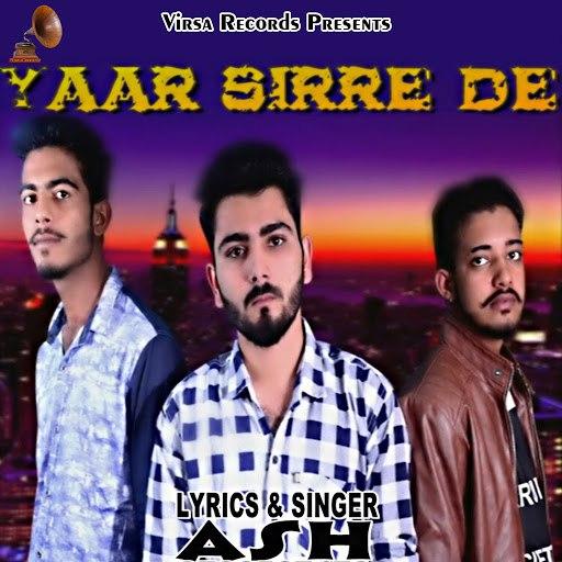 Ash альбом Yaar Sirre De