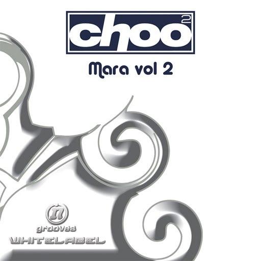 Мара альбом Mara Vol. 2