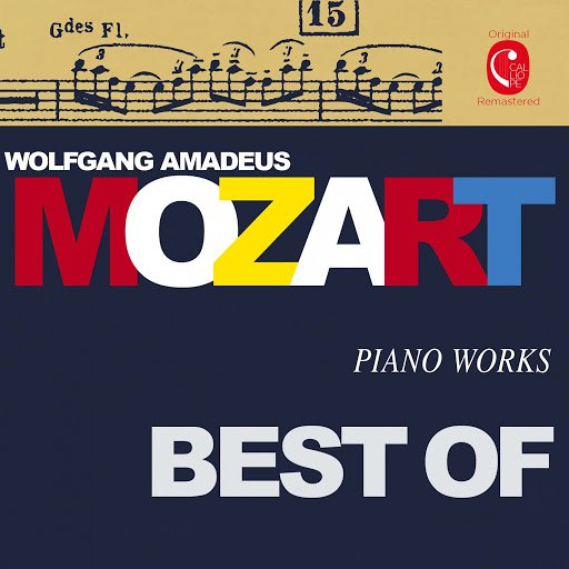 Wolfgang Amadeus Mozart альбом Best of Mozart Piano Works