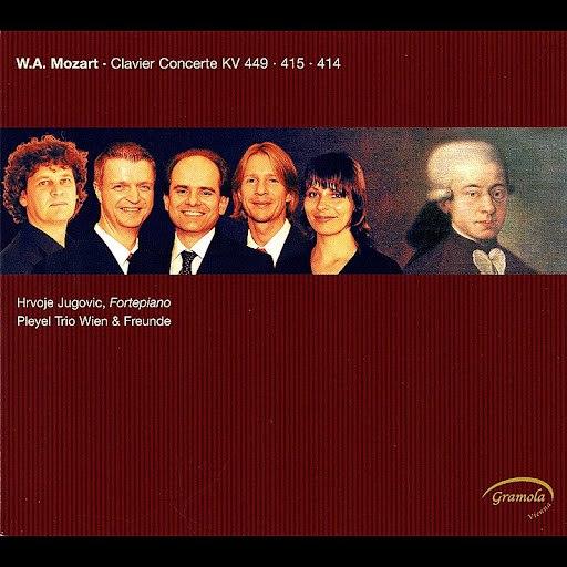 Wolfgang Amadeus Mozart альбом Mozart: Piano Concertos Nos. 12-14