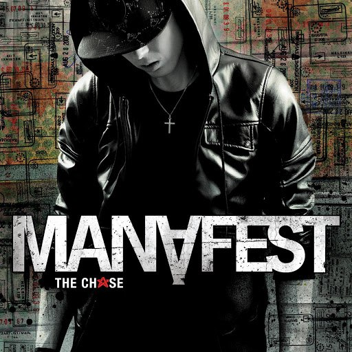 Manafest альбом The Chase