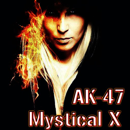 Ak-47 альбом Mystical X