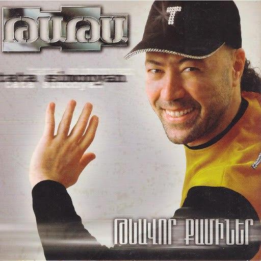 Tata Simonyan альбом Tevavor Qaminer