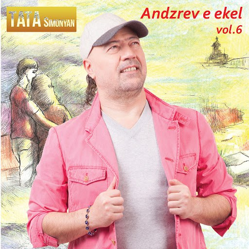 Tata Simonyan альбом Andzrev e Ekel, Vol. 6