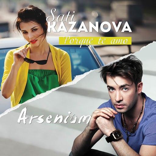 Arsenium альбом Porque Te Amo (feat. Sati Kazanova)