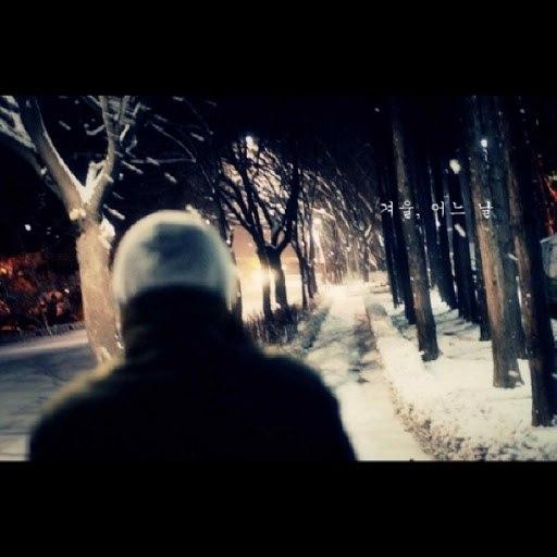 Dio альбом Winter, One day