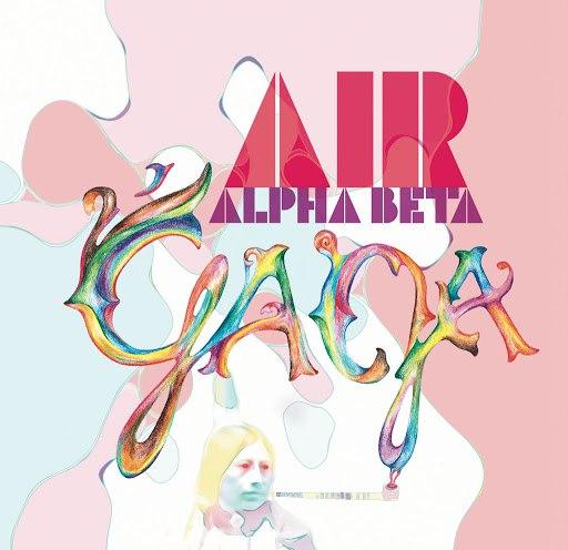 Air альбом Alpha Beta Gaga