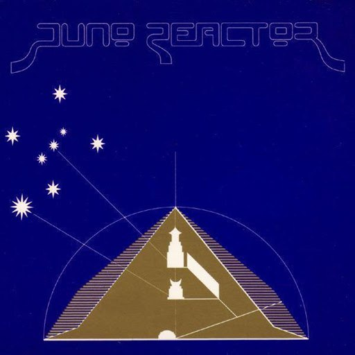 Juno Reactor альбом High Energy Protons (EP)