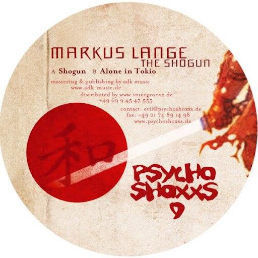 Markus Lange альбом The Shogun - EP