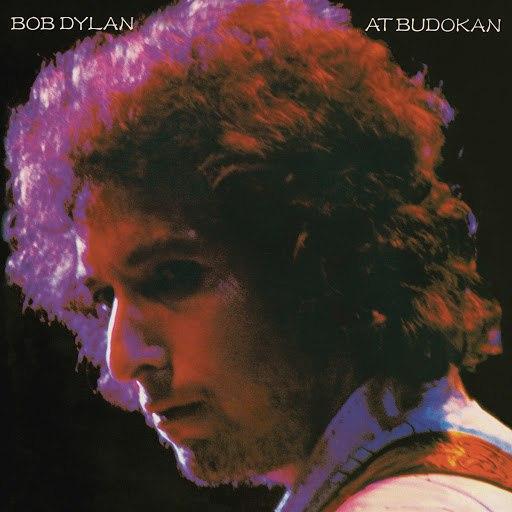 Bob Dylan альбом At Budokan