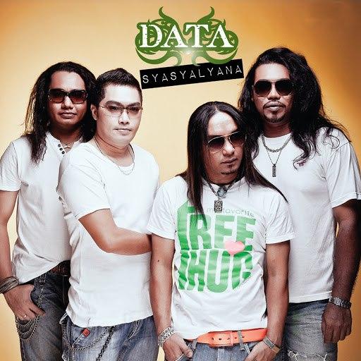 data альбом Syasyalyana
