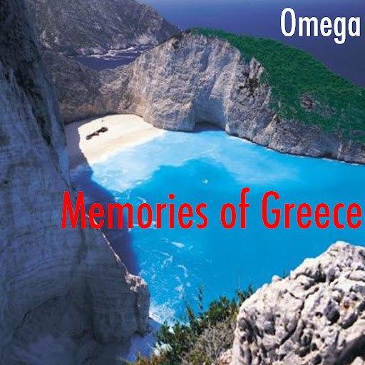 Omega альбом Memories of Greece
