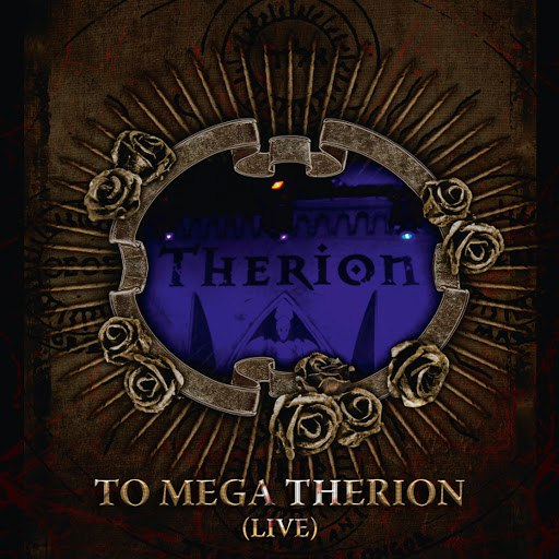 THERION альбом To Mega Therion (Digital Single)
