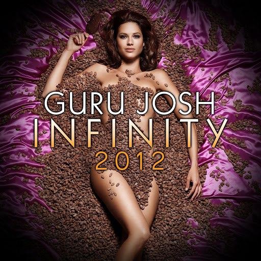 Guru Josh Project альбом Infinity 2012