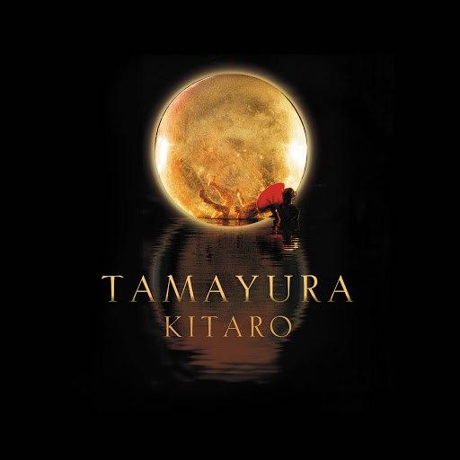 Kitaro альбом Tamayura