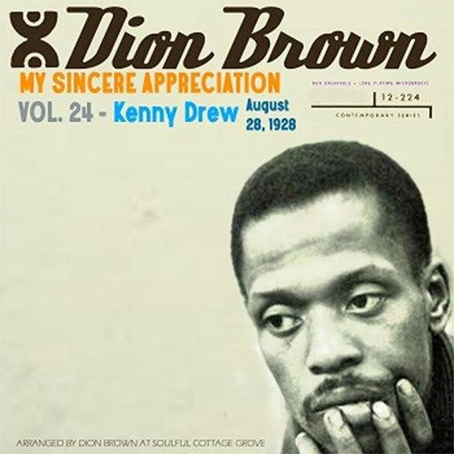 Cool D альбом My Sincere Appreciation Volume 24