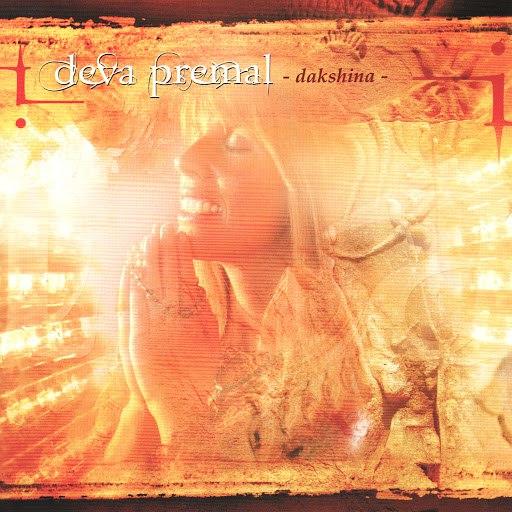 Deva Premal альбом Dakshina