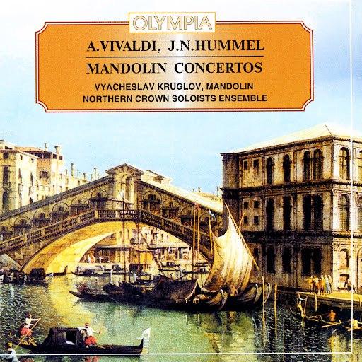 Antonio Vivaldi альбом Mandolin Concertos
