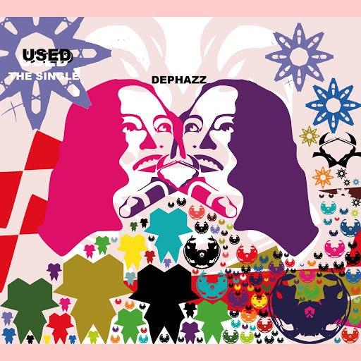 De-Phazz альбом Used