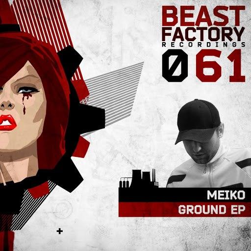 Meiko альбом Ground EP