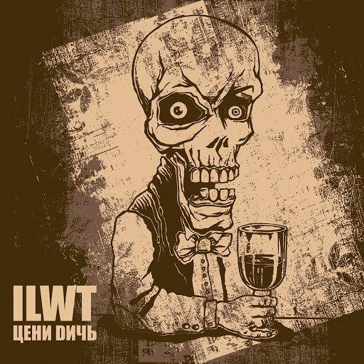 ILWT альбом Цени дичь