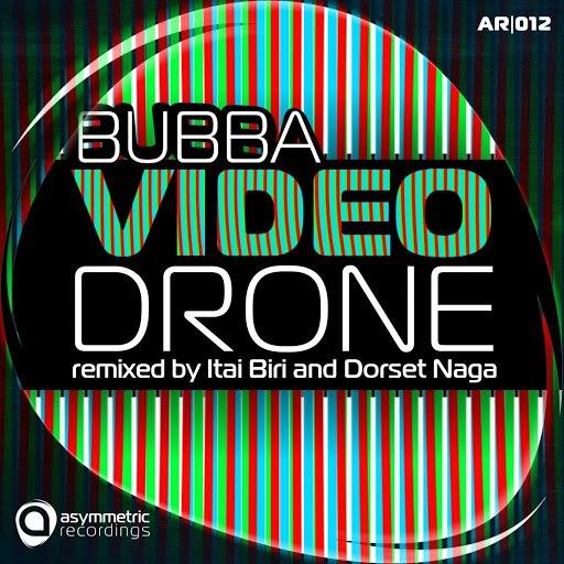 Bubba альбом Videodrone