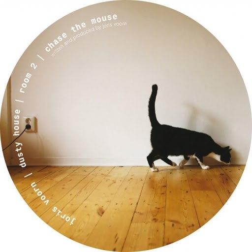 Joris Voorn альбом Dusty House Room 2