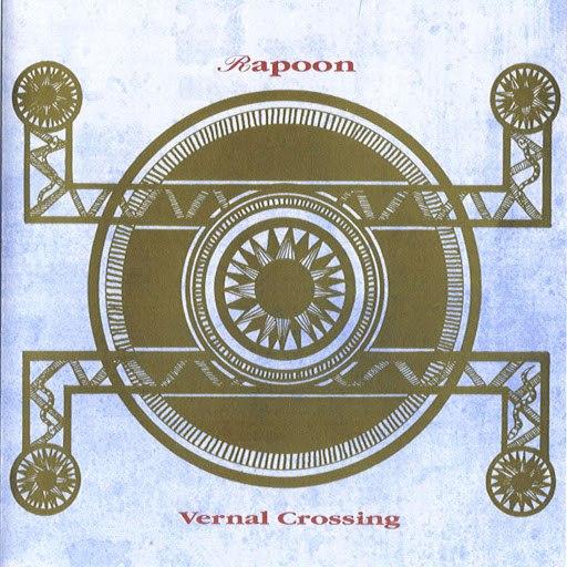 Rapoon альбом Vernal Crossing
