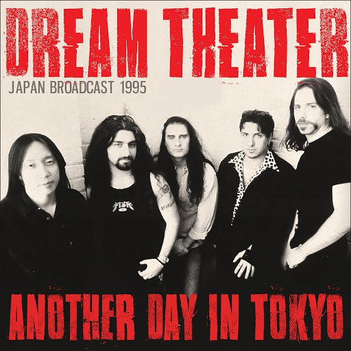 Dream Theater альбом Another Day in Tokyo (Live)