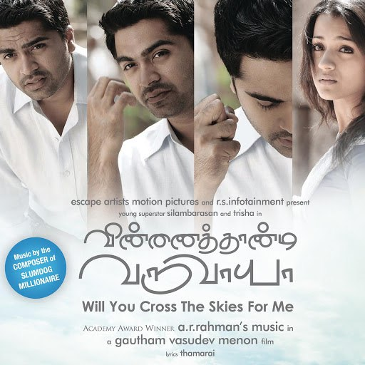 A.R. Rahman альбом Vinnathaandi Varuvaayaa (Original Motion Picture Soundtrack)