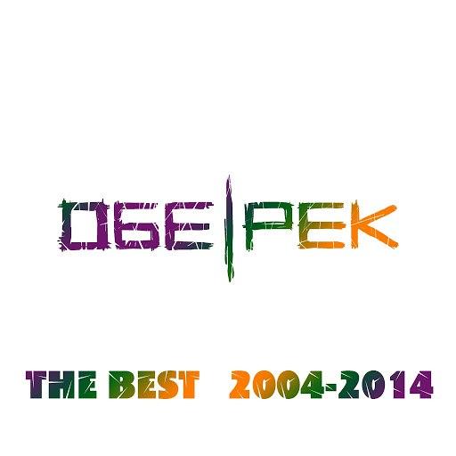 Обе-Рек альбом The Best (2004-2014)