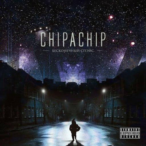 Скачать альбом mitch — space (2018) — music 7s.