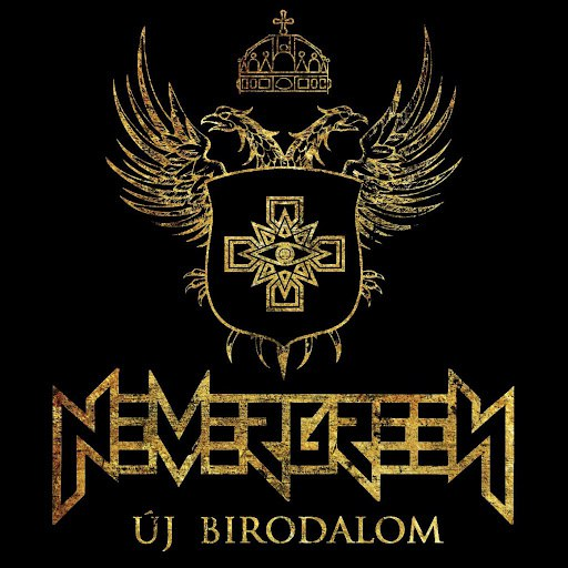 Nevergreen альбом New Empire