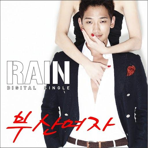 Rain альбом Busan Woman