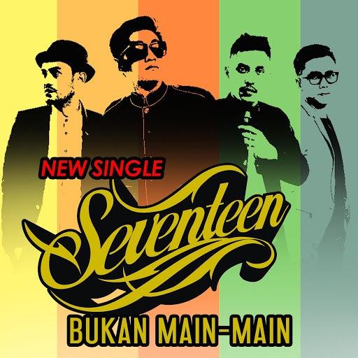 Seventeen альбом Bukan Main - Main