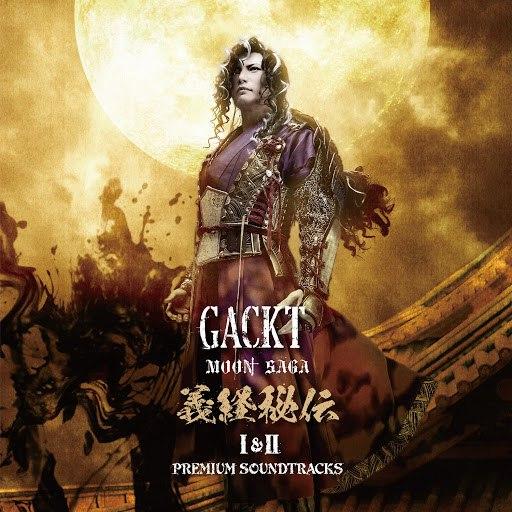 GACKT альбом Moon Saga I & II - Premium Soundtracks -