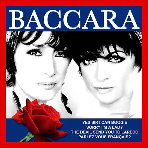 Baccara альбом Singles Collection